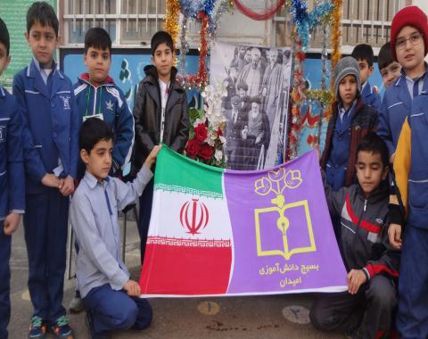 نواخته شدن زنگ انقلاب اسلامی
